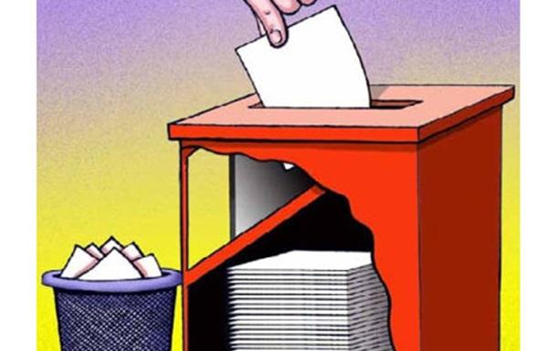 «Довыборы» на деле – очередная фикция от властей.