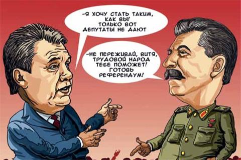 Сталіна вважають мудрим керівником. Він підніс СРСР до процвітання і могутності.