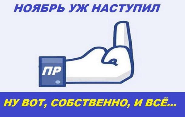 Высоки ли шансы Януковича на президентских выборах?