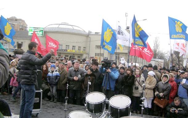 Предвыборный  митинг  Свободы  под Гостиным двором