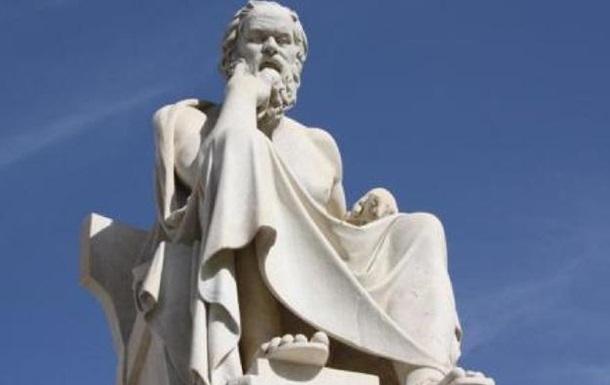 Философия. Глоссарий терминов