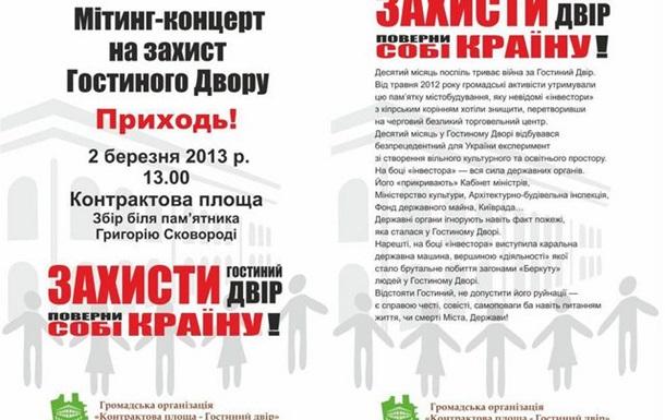 КМДА или ж… для Попова