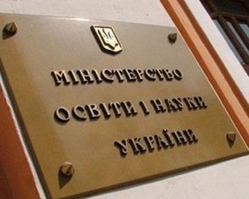 Министерство качков и беременных женщин