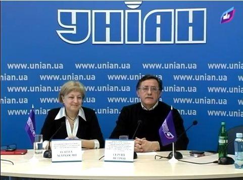 Болонский процесс. Что дальше? . Пресс-конференция Движения  Украинский выбор