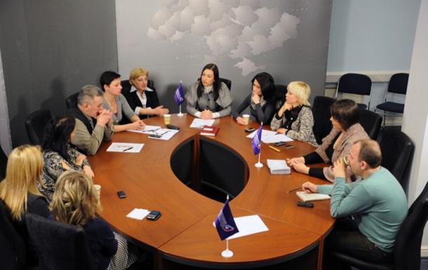 В Женском политическом клубе обсудили вопросы правовой защиты женщин в Украине