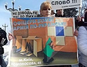 Верховную Раду пикетировали офицеры-бомжи и женские организации (ФОТО, ВИДЕО)