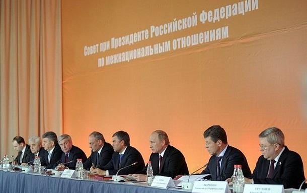 Представитель украинцев России – «слабое звено» кадровой политики Кремля