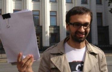 Получатели грантов от фонда Сороса использовали журналиста Лещенко?
