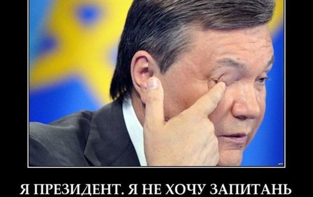 Три запитання Віктору Януковичу напередодні третьої річниці президентства
