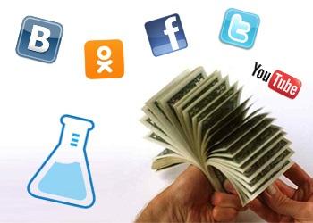 Зачем тратить бюджет на соц. сети, если его нужно разумно инвестировать в них