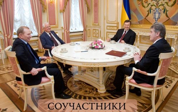 Тимошенко и культ личностей