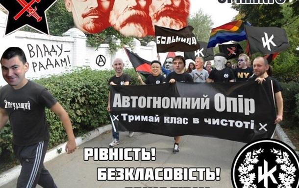 Про українських псевдопатріотів