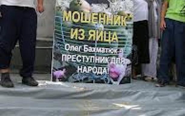 Олег Бахматюк - яйцевий шлях кидали и афериста!