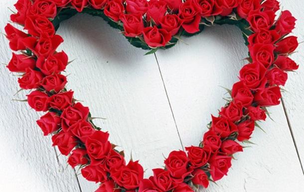 С Днём св. Валентина, любимая!