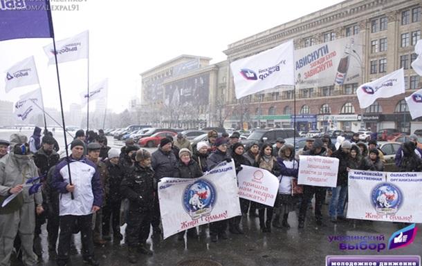 «Украинский выбор» провел митинг в Харькове против добычи сланцевого газа