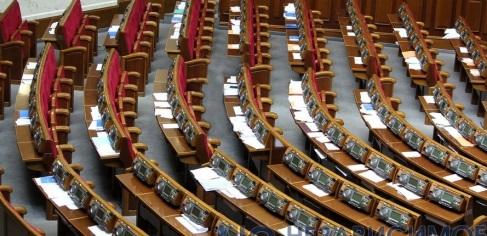 У рейтинг правлячої партії не вірять її ж депутати