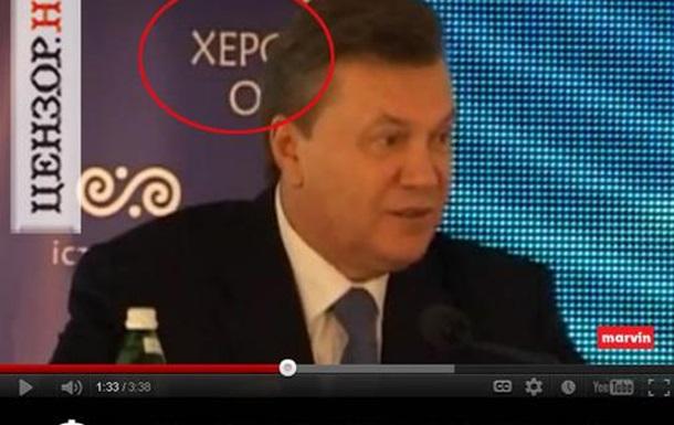 Янукович - недотепа или великий реформатор?