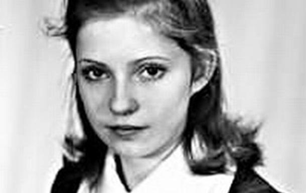 О Тимошенко все забыли