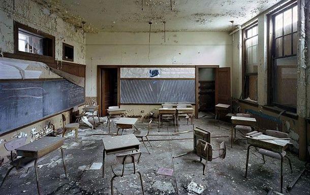 Школа і освіта в країні  покращення !