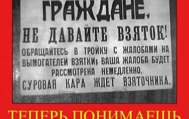 ГНА в Одесской области - гнездо хапуг и взяточников!
