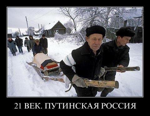 Спасібо таварісчу Сталіну за нашє счастлівоє дєтство!