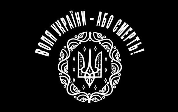 Найвищою доблестю холодноярці вважали смерть у бою за Україну