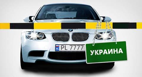 Европейский автотранспорт в Украине.