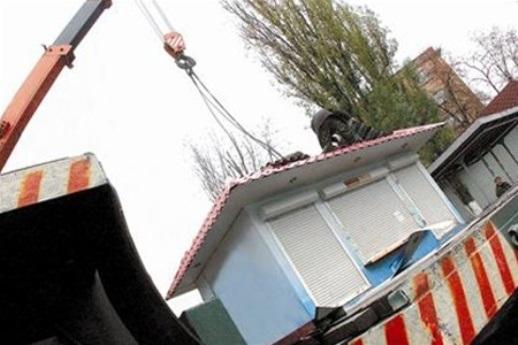 Незаконно встановлений МАФ в святошинському районі демонтовано!