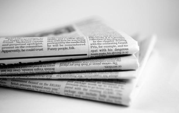 Украинские СМИ из какашки делают конфетку