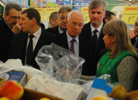 Вичерпний перелік повноважень прем'єр-міністра України