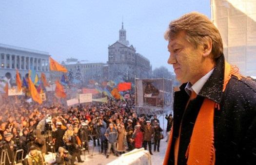 Чому вони так ненавидять Майдан, але не Ющенка