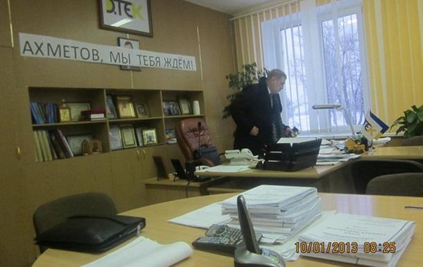 В прямом эфире участники акции на шахте «Красный партизан».