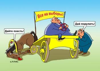 Порядочность в Украинской политике – моветон.