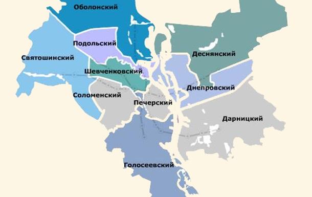 Що стоїть за відставками голів Київських районів?