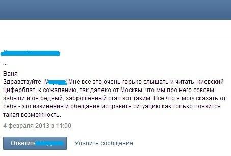 За действия работников киевского  Циферблата  извиняется основатель заведения
