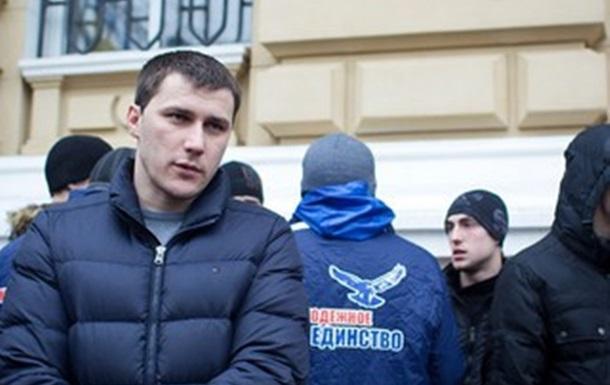 Молодежь Одессы против педофилии...