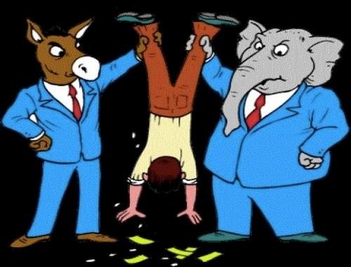 Податкова агонія влади