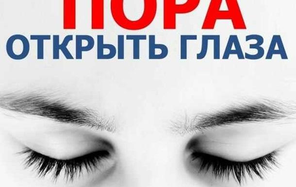Запад оплачивает вымирание России и Украины