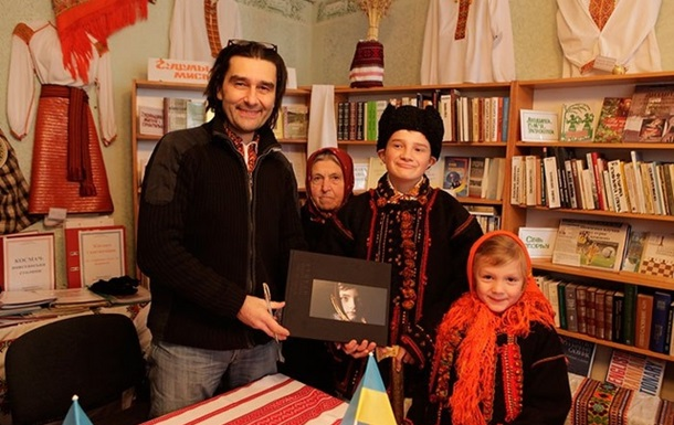 Вуаля! Така любов до України.