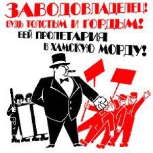 Нельзя допустить трудовое рабство для украинцев!