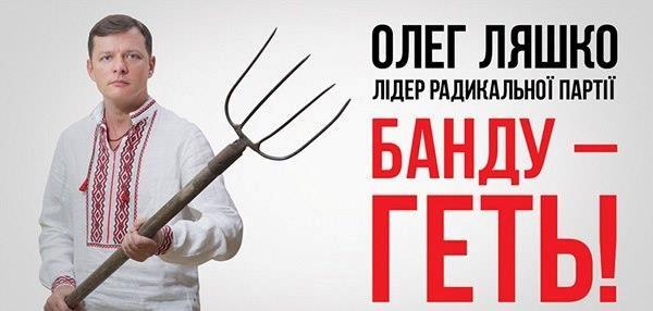 Хай би Азаров прожив на 3 тисячі гривень