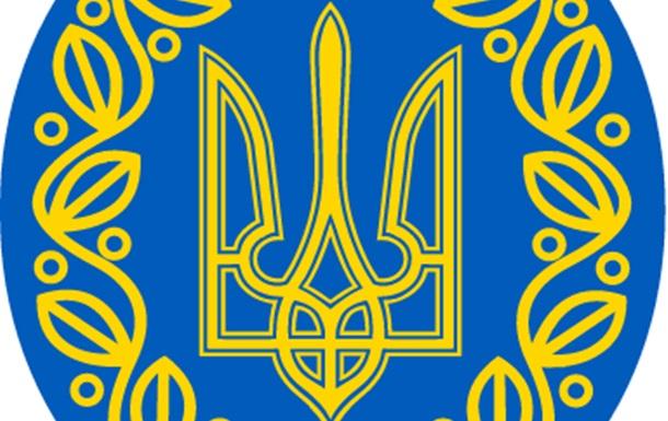 Герб Української Народної Республіки