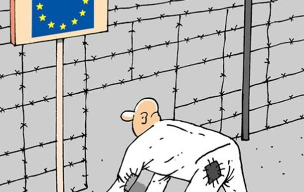 Экспромт. Что такое ЕС.
