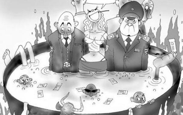 Судейские гаджеты