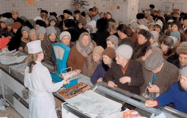 Війна проти супермаркетів і здорового глузду