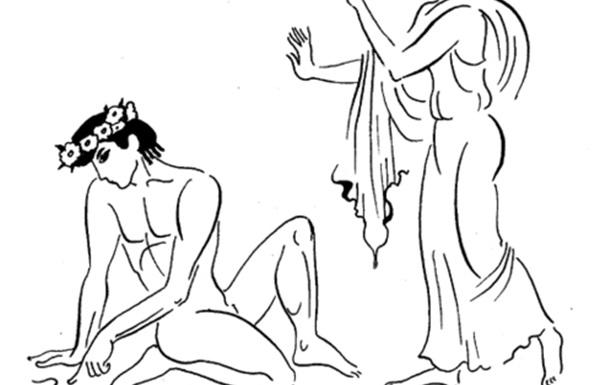 3 • Теореми кохання: від Амура до Фройда