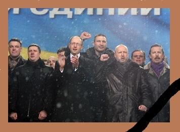 Оппозиции в Украине НЕТ! Причем уже давно!