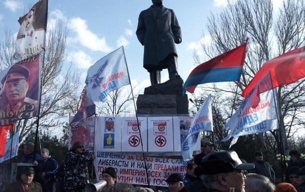 Молодежное Единство и ВО Свобода подрались в Одессе