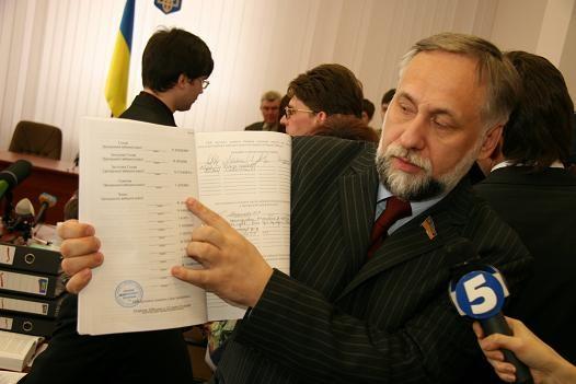 До Євросуду з прав людини не доходить, чому Україна  не виконує його рішення