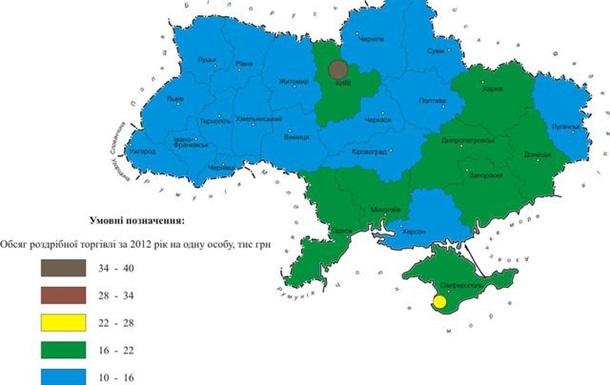 Скільки купляли українці